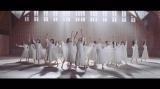乃木坂46の20thシングル「シンクロニシティ」MV公開