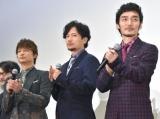 映画完成に感慨深けだった(左から)香取慎吾、稲垣吾郎、草なぎ剛 (C)ORICON NewS inc.