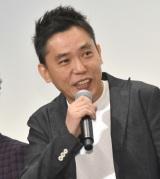 映画『クソ野郎と美しき世界』の初日舞台あいさつに出席した太田光 (C)ORICON NewS inc.