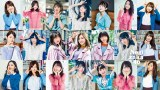 TBS『CDTV祝25周年SP』に出演する乃木坂46