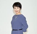日本テレビ系連続ドラマ『正義のセ』原作の阿川佐和子 (C)ORICON NewS inc.
