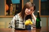 2日本テレビ系連続ドラマ『正義のセ』場面カット (C)日本テレビ