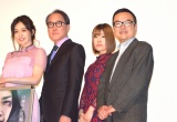 映画『私は絶対許さない』の初日舞台あいさつに出席した(左から)平塚千瑛、佐野史郎、出口陽、和田秀樹監督 (C)ORICON NewS inc.