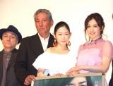 映画『私は絶対許さない』の初日舞台あいさつに出席した(左から)友川カズキ、隆大介、西川可奈子、平塚千瑛 (C)ORICON NewS inc.
