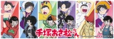 おそ松×アトム(オトム)、カラ松×ブラック・ジャック(カラック・ジャック)、チョロ松×火の鳥(火のチョロ)、一松×百鬼丸(一鬼丸)、十四松×レオ(ジュウシオ)、トド松×サファイア(トッティア)(C)Tezuka Productions (C)赤塚不二夫/おそ松さん製作委員会