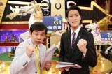 カンテレの競馬予想番組『うまンchu』4月7日放送から準レギュラーの霜降り明星(C)カンテレ