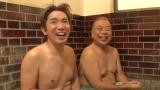 400円で貸し切れる個室温泉に、150円で入れる温泉も(C)テレビ東京
