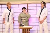 4月7日放送の土曜プレミアム『ENGEIグランドスラム』に出演するブルゾンちえみ(C)フジテレビ