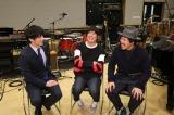 田中圭主演、土曜ナイトドラマ『おっさんずラブ』主題歌はスキマスイッチの「Revival」に決定(C)テレビ朝日