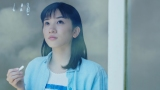 連続テレビ小説『半分、青い。』タイトルバックより(C)NHK