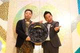 『第53回上方漫才大賞』で大賞に輝いたダイアン(C)関西テレビ