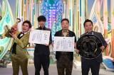 『第53回上方漫才大賞』の模様(C)関西テレビ
