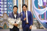 『第53回上方漫才大賞』奨励賞の和牛(C)関西テレビ