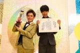 『第53回上方漫才大賞』新人賞の祇園(C)関西テレビ