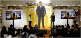 『警視庁・捜査一課長AR』に内藤剛志もびっくり(C)テレビ朝日
