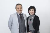 NHKラジオ第1のオーディオドラマ『新日曜名作座』、西田敏行、竹下景子が担当して10周年(C)NHK