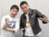 爆笑問題(左から)田中裕二、太田光 (C)ORICON NewS inc.