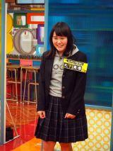 テレビ東京『青春高校3年C組』4月6日放送より。リップシンクに挑戦する大下美瑠 (C)ORICON NewS inc.