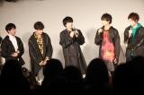 映画『EVEN〜君に贈る歌〜』の劇中バンド「EVEN」お披露目ライブ(写真:矢部志保)