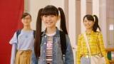 『魔法×戦士 マジマジョピュアーズ!』より(C)TOMY・OLM/マジマジョピュアーズ!製作委員会・テレビ東京