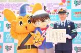江戸川コナンに渋谷警察署長(右)から感謝状も。ピーポ君も一緒に記念撮影(C)2018 青山剛昌/名探偵コナン製作委員会