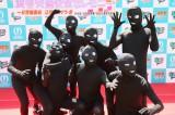 黒い人たちが集合(C)2018 青山剛昌/名探偵コナン製作委員会
