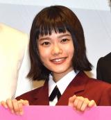 TBS系連続ドラマ『花のち晴れ〜花男 Next Season〜』試写会後舞台あいさつに登壇した杉咲花 (C)ORICON NewS inc.