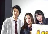 映画『人狼ゲーム インフェルノ』の初日舞台あいさつに出席した(左から)貴志晃平、都丸紗也華、上野優華 (C)ORICON NewS inc.