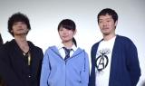 映画『人狼ゲーム インフェルノ』の初日舞台あいさつに出席した(左から)時人、小倉優香、綾部真弥監督 (C)ORICON NewS inc.