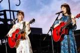 小林由依&今泉佑唯「ゼンマイ仕掛けの夢」=『欅坂46 2nd YEAR ANNIVERSARY LIVE』より