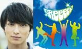 映画『愛唄』に主演する横浜流星。GReeeeNが脚本を担当する