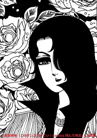 麻実麗=魔夜峰央氏『翔んで埼玉』 (C)魔夜峰央『このマンガがすごい!comics 翔んで埼玉』/宝島社