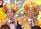 テレビ朝日『帰れマンデー・見っけ隊!!』の会見に出席したタカアンドトシ(左から)タカ、トシ (C)ORICON NewS inc.