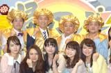 テレビ朝日『帰れマンデー・見っけ隊!!』の会見に出席した(上段左から)タカ、トシ、伊達みきお、富澤たけし (C)ORICON NewS inc.