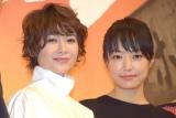映画『焼肉ドラゴン』の完成披露試写会に参加した(左から)真木よう子、井上真央 (C)ORICON NewS inc.