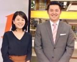 『シリタカ!』メインMCを務める(左から)高崎恵理アナウンサー、長岡大雅アナウンサー(C)ORICON NewS inc.