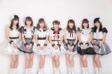 『TOKYO IDOL FESTIVAL 2018』に出演する愛乙女☆DOLL