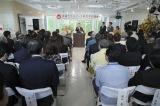 「沖縄ラフ&ピース専門学校」落成式の模様