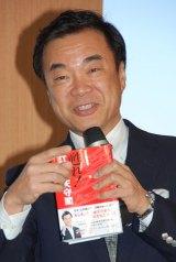 松沢成文氏=著書『甦れ!江戸城天守閣』出版トークイベント (C)ORICON NewS inc.