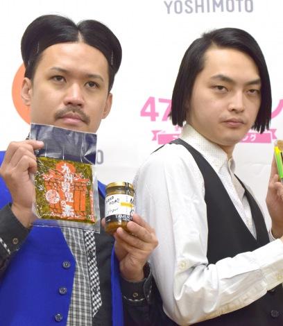 『よしもと47シュフラン2016』試食選考会に参加したピスタチオ(左から)伊地知大樹、小澤慎一朗 (C)ORICON NewS inc.