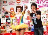 『よしもと47シュフラン2016』認定式に出席したかつみ・さゆり (C)ORICON NewS inc.