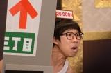 『おもしろ荘』で綾瀬はるかのツボにはまたピン芸人・ひょっこりはん(C)日本テレビ