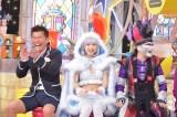 8日放送の読売テレビ・日本テレビ系『ダウンタウンDX』に出演する(左から)勝俣州和、えなこ、デーモン小暮閣下 (C)読売テレビ