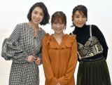『めちゃイケ』への思いを語った(左から)雛形あきこ、重盛さと美、鈴木紗理奈(C)ORICON NewS inc.