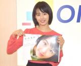 初のカレンダーを発売する竹内愛紗 (C)ORICON NewS inc.