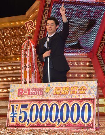 濱田祐太郎=『R-1ぐらんぷり2018』優勝者囲み会見 (C)ORICON NewS inc.
