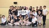 イベント『HBDA SHOWCASE 2018』のダンスパート一部公開&囲み取材の模様 (C)ORICON NewS inc.
