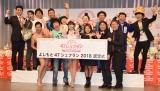 新宿のルミネtheよしもとで行われた『よしもと47シュフラン2018認定式』に参加した芸人たち (C)ORICON NewS inc.