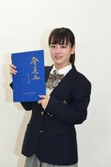 大阪府立登美丘高校の卒業証書を持ちドラマに意気込む伊原六花(C)TBS