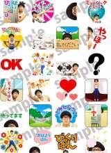 全部で24種類(C)YOSHIMOTO KOGYO CO.,LTD.